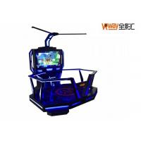Buy cheap Latest Positioning Technology Virtual Reality Motion Simulator for VR Experience Hall from wholesalers