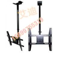 China LCD Monitors ceiling mount Sony Ceiling Mounr  LCD Monitors TV Brackets  Samsung on sale