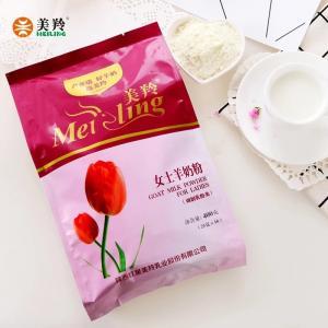Buy cheap Anti Aging Sugar Free 400g Adult Lady Goat Milk Powder product