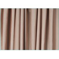 Buy cheap Breathable Polyester Spandex  Fabric Lycra for Sportswear / Activewear product