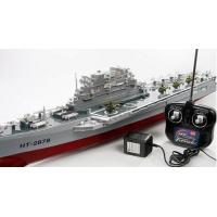 China Challenger aircraft carrier; remote control boat 2878F  on sale