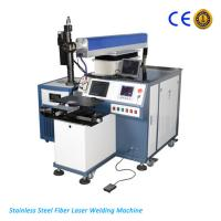 Buy cheap Cost of Laser Welding Machines for Sale Stainless Steel Metal Welder Alternative from wholesalers