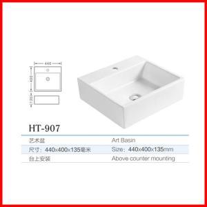 Buy cheap zuzuの陶磁器の小さい固体表面の洗面器映像衛生製品の陶磁器 product