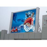 China Fixed P12 Led Screen Outdoor Advertising With CE Power Supply DIP on sale
