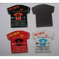 Buy cheap silicon fridge magnet from wholesalers