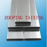 Buy cheap aluminium tube used for radiator product