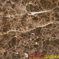 Buy cheap Emperador Dark Marble (XMJ-M03) product
