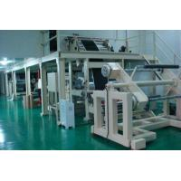 Buy cheap Screw Conveyor Sawdust Drying Oven Machine / Hot Air Flow Vacuum Drying Oven product