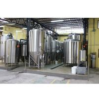 Buy cheap 4 Inch Hop Port Large Scale Brewing Equipment Sanitary Stainless Steel 304 from wholesalers