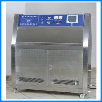 Buy cheap UV Accelerated Weathering Tester , Stainless Steel UV Light Testing Equipment product
