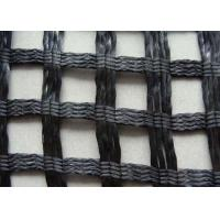 Buy cheap Fiberglass Biaxial Geogrid Reinforcing Fabric Corrosion Resistance For Road from wholesalers