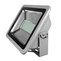 Dimmable Outdoor Patio Lights: 150W LED Flood Light With SMD5630 PWM Dimmable Reflector