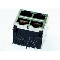 Buy cheap 10118070-500A110LF Stacked RJ45 8P8C R/A SHIELDED 2x2 Port Shielded product