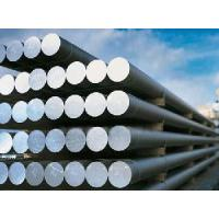 Buy cheap Plastic Mould Steel Round Bar Nak80 product