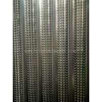 Buy cheap Lightweight Hy Rib Sheet , Expanded Metal Rib Lath 14-20mm Building Material from wholesalers