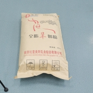 Buy cheap Whole Cream Nonfat Goat Milk Powder Rich A2 Beta Casein Protein product