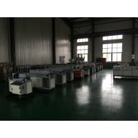 Buy cheap Plastic Corrugated Pipe Making Machine Double Screw Plastic Production Line from wholesalers