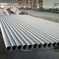Buy cheap ASTM A790, UNS32750, UNS32760 Pickled And Annealed Super Duplex Stainless Steel Seamless Pipe product