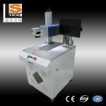Buy cheap Máquina 50w Raycus de la marca del laser de la fibra para el grabado de cobre amarillo product