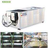 Buy cheap Flexo Printing Industrial Ultrasonic Cleaning Machine Clean Anilox Rolls 28KHZ Frequency product