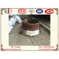 Buy cheap Cone Crusher Space Parts Concave Mantle OEM HP200 HP300 GP200 GP300 AS2074 H1B EB19061 product