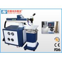 Buy cheap Valves Flange Capacitors Laser Welding Machine for Metal Mould Industry product
