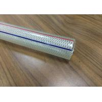 Quality 12mm PVC Braided Hose Pipe 1 / 2 Inch Chemical Resistant For Conveying Liquids for sale