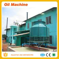 Buy cheap small scale crude degummed rapeseed oil machine processing plant BV&CE crude degummed oil product