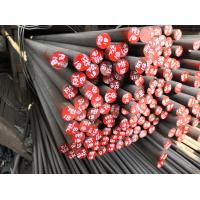 Buy cheap Seamless 1.4462 Stainless Steel Profiles F55 Duplex Stainless Round Bar product