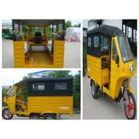 Buy cheap Three Wheel Motorcycle ( FM150ZH-2B ) product