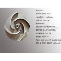 China Bronze Alloy Casting Impeller , ductile iron casting submersible pump impeller on sale