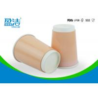 Quality Bulk Takeaway Disposable Paper Cups For Hot Drinks , Foodgrade Paper Coffee Cups With Lids for sale