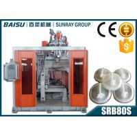 Buy cheap Hydraulic System Plastic Water Tank Manufacturing Machine 85KW Total Power SRB80S-1 product