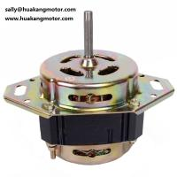 Buy cheap Asynchronous Electric Motor Washing Machine AC Gear Motor HK-118Q product