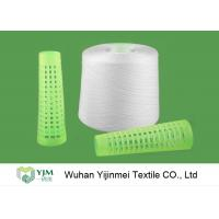 100 PCT Polyester Spun Yarn Ring Spinning Yarn for Sewing Thread 50s/2 60s/2 40s/2