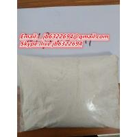 Buy cheap High purity App-binaca  binaca Competitive price Active Pharmaceutical Ingredients Cannabinoid Product Cas 507-70-0 product