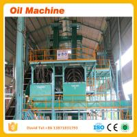 Buy cheap new condition palm oil pressure machine for sale with factory price product