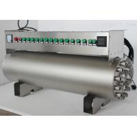 Buy cheap Food Processing Water Disinfection System UV Sterilizer For Restaurants from wholesalers