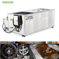 Buy cheap 1500L Oil Filtration Industrial Ultrasonic Cleaner For Turbo Blade / Aerospace Component product