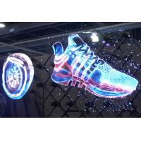 Buy cheap 700RPM 20W 170 Degree 3D Holographic Advertising Player product