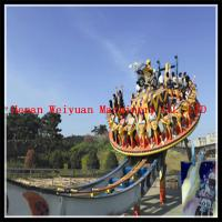 Buy cheap Thrilling funfair rides playground equipment 22 seats UFO Flying product