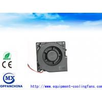 Buy cheap High Speed Plastic Waterproof Centrifugal Blower Fan 120mm 24V DC 4.7 inch product