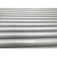 Buy cheap S31500 2205 Duplex Stainless Steel Pipe With Adjustable Length A789 / 790 product