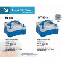 Buy cheap HT-508 Electric Balloon Air Pump In Toy & Gifts product