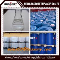 Buy cheap Industrial  Acetic Acid Solution 75% product