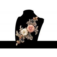 Buy cheap Custom 3D Flower Embroidered Applique Patches Bridal Bead Cord Lace No Azo product