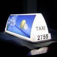 taxi light yellow quality taxi light yellow for sale. Black Bedroom Furniture Sets. Home Design Ideas