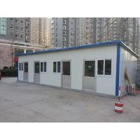 China fire proof water proof made by eps or rockwool panel prefab house on sale