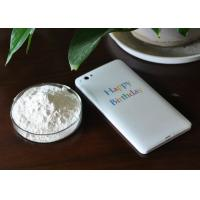 Buy cheap Low Molecular Weight Chondroitin Sulfate Off - White Powder With NMT6.0% Protein product
