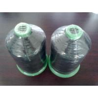Buy cheap Polyester Cotton Recycled Thread Yarn , High Tenacity Yarn 210D - 1000D product